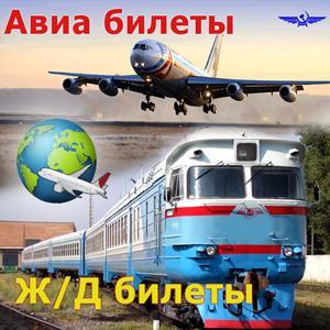 Авиа- и ж/д билеты Шемятино