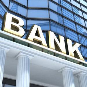 Банки Шемятино