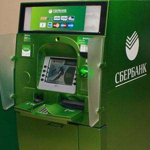 Банкоматы Шемятино