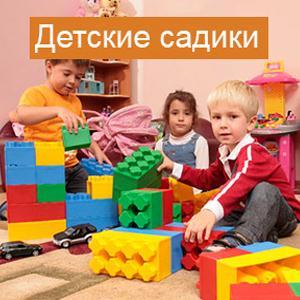 Детские сады Шемятино