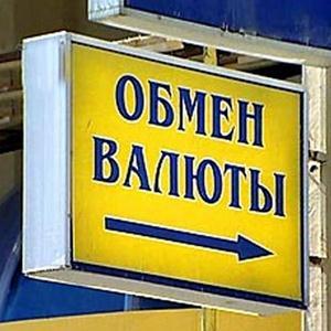 Обмен валют Шемятино