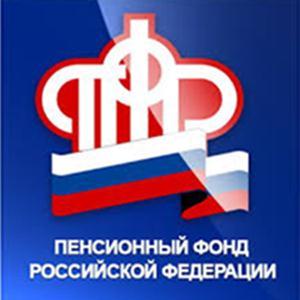 Пенсионные фонды Шемятино