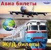 Авиа- и ж/д билеты в Шемятино