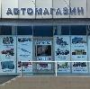 Автомагазины в Шемятино
