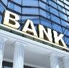 Банки в Шемятино