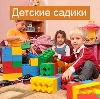 Детские сады в Шемятино