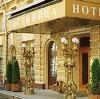 Гостиницы в Шемятино