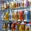 Парфюмерные магазины в Шемятино