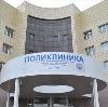 Поликлиники в Шемятино