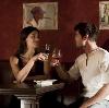 Рестораны, кафе, бары в Шемятино