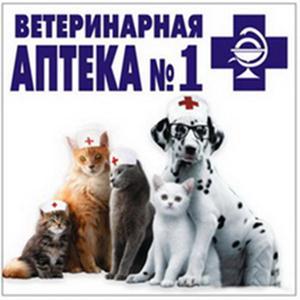 Ветеринарные аптеки Шемятино